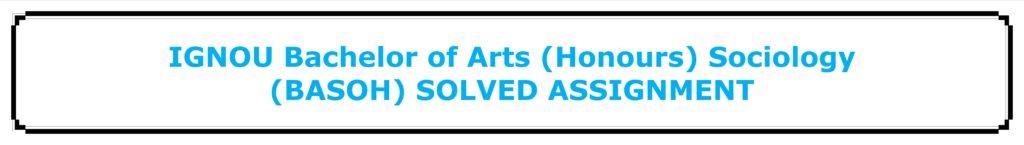 IGNOU Bachelor of Arts (Honours) Sociology (BASOH) SOLVED ASSIGNMENT